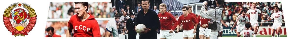 USSR Vintage Shirts