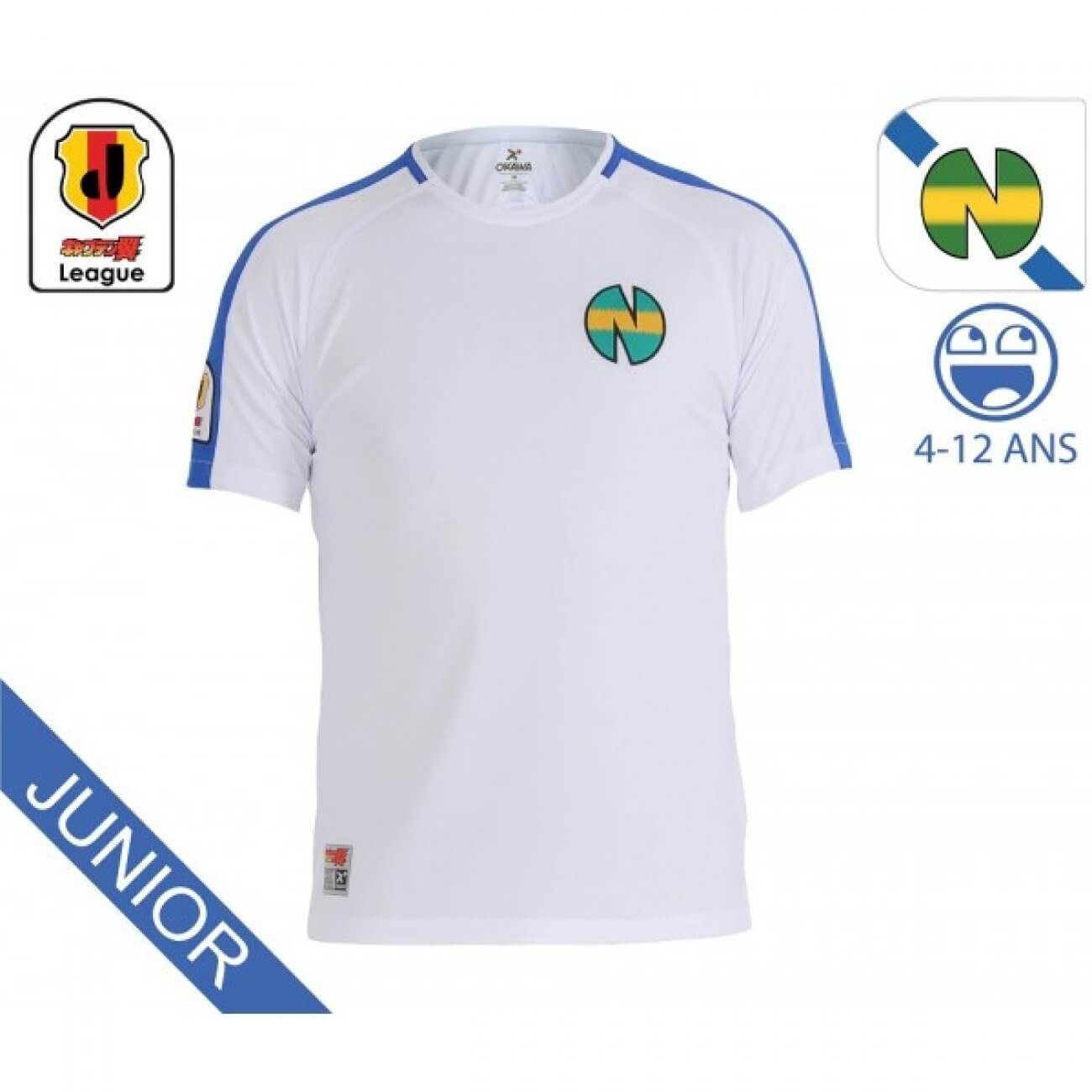 New Team 1º season sport shirt