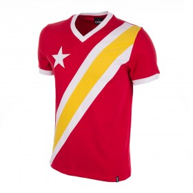 118dcc0d066 Old African National Teams Jerseys