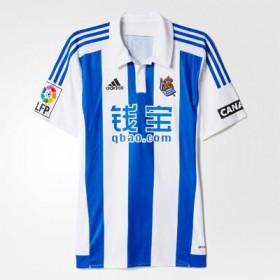 Real Sociedad vintage shirt 2015-2016