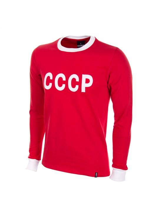 CCCP 1970's Retro Shirt